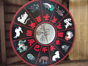 chinese astrology by GanMed64